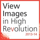 View Images in High Revolution